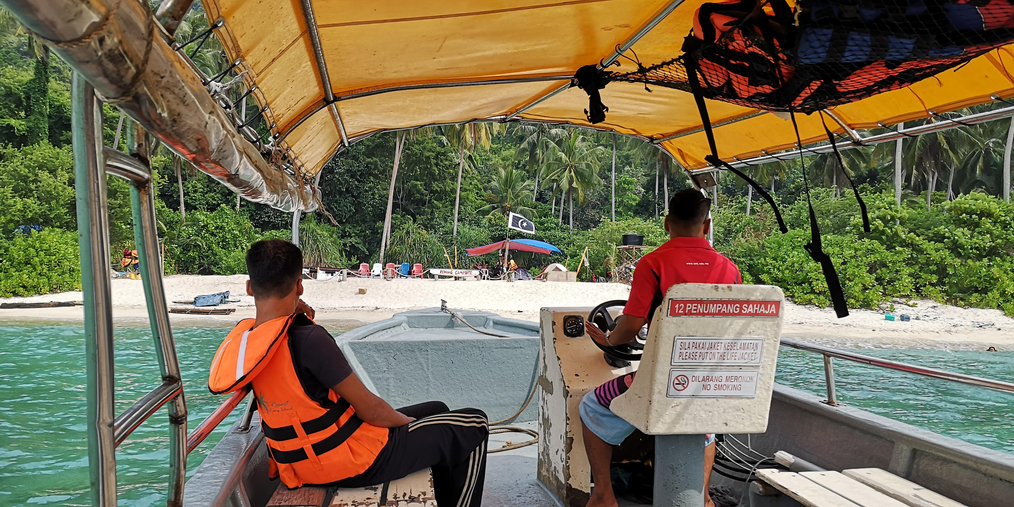 Merang Ferry